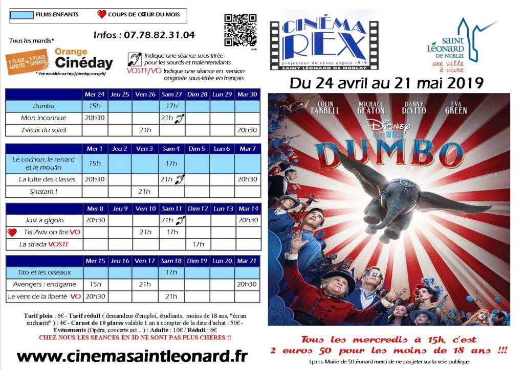 Programmation du cinéma en mai