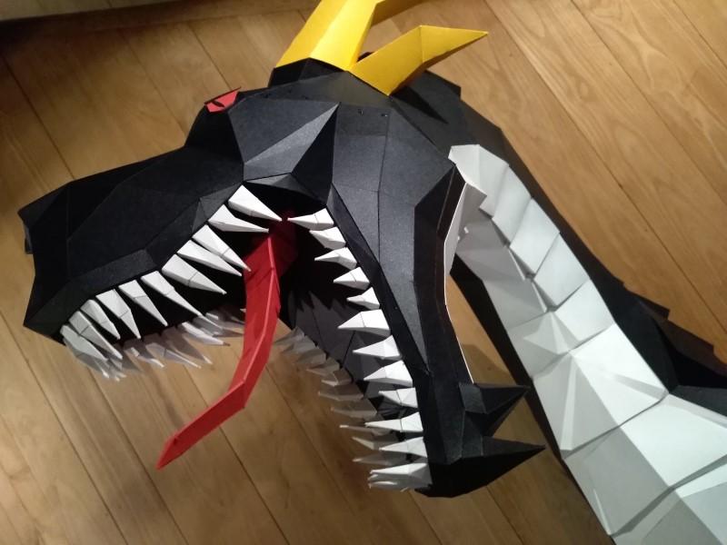 Dragon de papier - Exposition 2019 du Moulin du Got