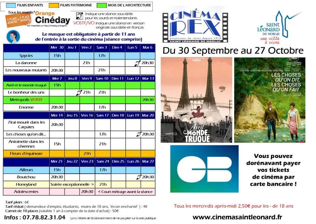 Cinéma octobre